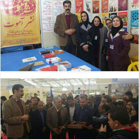 http://aamout.persiangig.com/940808-shiraz-bookfair.jpg