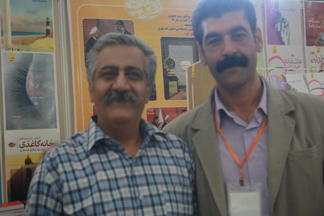 http://aamout.persiangig.com/image/00-94/940217/001.jpg