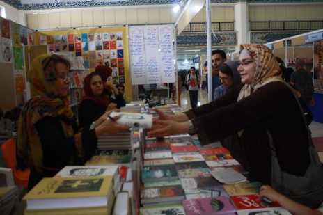http://aamout.persiangig.com/image/00-94/940217/002.jpg