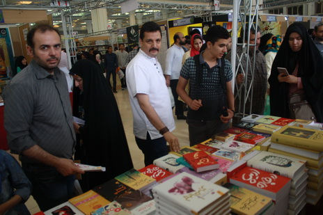 http://aamout.persiangig.com/image/00-94/940217/009.jpg