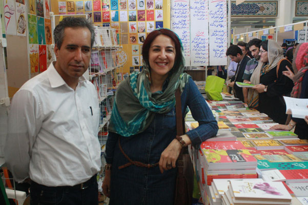 http://aamout.persiangig.com/image/00-94/940218/0010.JPG
