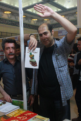 http://aamout.persiangig.com/image/00-94/940219/001.jpg