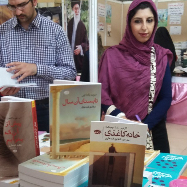 http://aamout.persiangig.com/image/00-94/940220/001.jpg