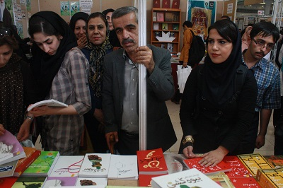 http://aamout.persiangig.com/image/00-94/940223/00.jpg