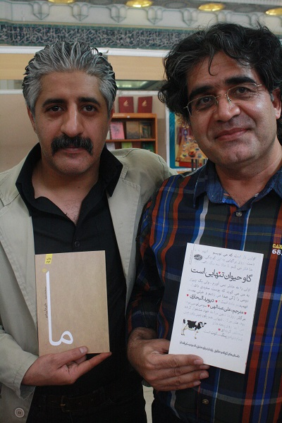 http://aamout.persiangig.com/image/00-94/940223/001.jpg