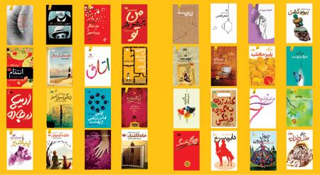 http://aamout.persiangig.com/image/00-94/book-fair-28-tehran/book-fair-28-tehran-aamout-s.jpg