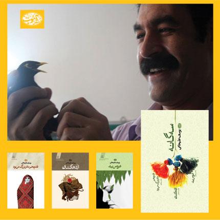http://aamout.persiangig.com/image/00-ketab/yousefalikhani-s.jpg