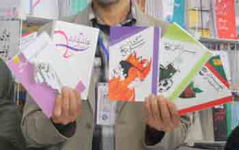 http://aamout.persiangig.com/image/Book-Fair-26-Tehran/920212/0010.JPG
