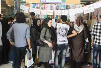 http://aamout.persiangig.com/image/Book-Fair-26-Tehran/920212/0014.JPG