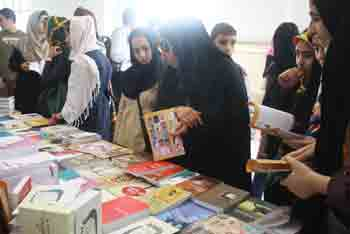 http://aamout.persiangig.com/image/Book-Fair-26-Tehran/920212/0016.JPG