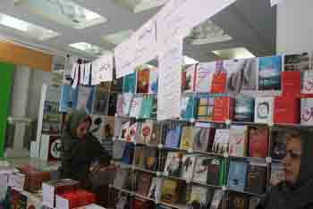 http://aamout.persiangig.com/image/Book-Fair-26-Tehran/920212/002.JPG