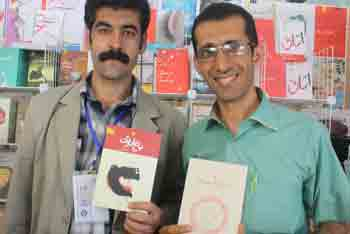http://aamout.persiangig.com/image/Book-Fair-26-Tehran/920212/0023.JPG