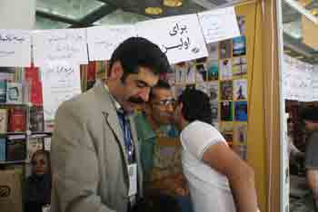 http://aamout.persiangig.com/image/Book-Fair-26-Tehran/920212/0024.JPG