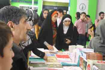 http://aamout.persiangig.com/image/Book-Fair-26-Tehran/920212/0027.JPG
