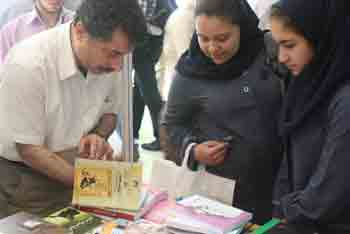 http://aamout.persiangig.com/image/Book-Fair-26-Tehran/920212/0028.JPG