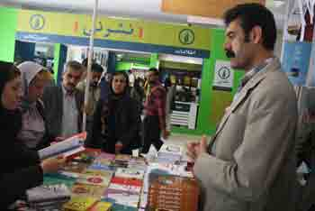 http://aamout.persiangig.com/image/Book-Fair-26-Tehran/920212/003.JPG