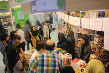 http://aamout.persiangig.com/image/Book-Fair-26-Tehran/920212/0043.JPG