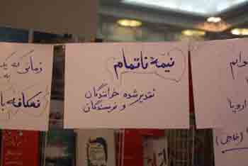http://aamout.persiangig.com/image/Book-Fair-26-Tehran/920212/0048.JPG