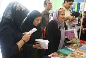 http://aamout.persiangig.com/image/Book-Fair-26-Tehran/920212/005.JPG
