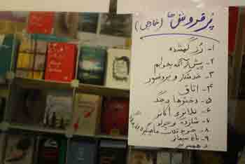 http://aamout.persiangig.com/image/Book-Fair-26-Tehran/920212/0050.JPG