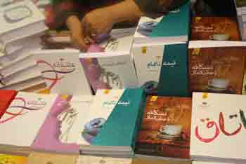 http://aamout.persiangig.com/image/Book-Fair-26-Tehran/920212/0052.JPG