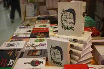 http://aamout.persiangig.com/image/Book-Fair-26-Tehran/920212/0053.JPG