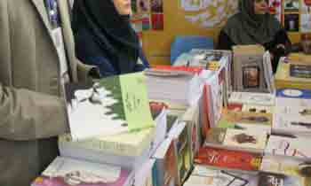 http://aamout.persiangig.com/image/Book-Fair-26-Tehran/920212/006.JPG