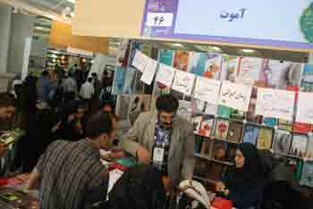 http://aamout.persiangig.com/image/Book-Fair-26-Tehran/920212/007.JPG
