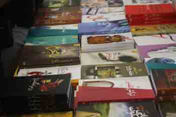 http://aamout.persiangig.com/image/Book-Fair-26-Tehran/920213/0013.JPG