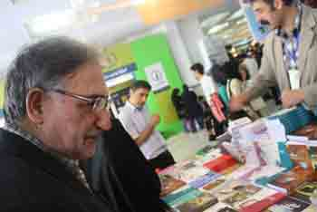 http://aamout.persiangig.com/image/Book-Fair-26-Tehran/920213/0017.JPG