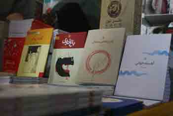 http://aamout.persiangig.com/image/Book-Fair-26-Tehran/920213/0019.JPG
