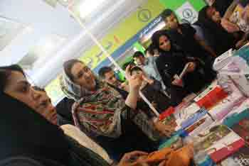 http://aamout.persiangig.com/image/Book-Fair-26-Tehran/920213/0024.JPG