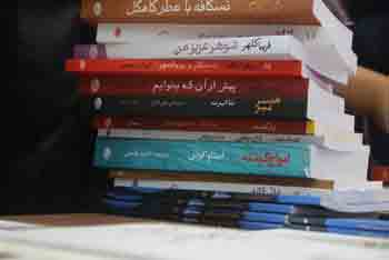 http://aamout.persiangig.com/image/Book-Fair-26-Tehran/920213/0027.JPG