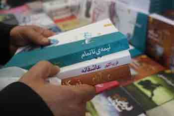 http://aamout.persiangig.com/image/Book-Fair-26-Tehran/920213/0031.JPG