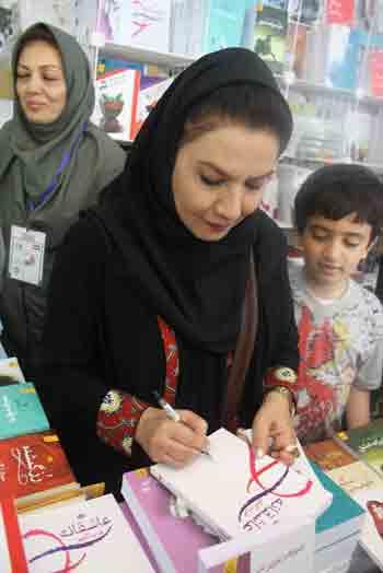 http://aamout.persiangig.com/image/Book-Fair-26-Tehran/920213/0038.JPG