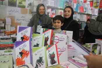 http://aamout.persiangig.com/image/Book-Fair-26-Tehran/920213/0039.JPG