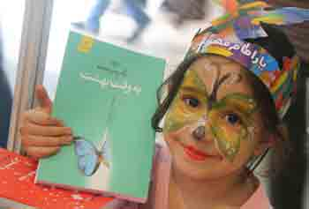 http://aamout.persiangig.com/image/Book-Fair-26-Tehran/920213/0040.JPG
