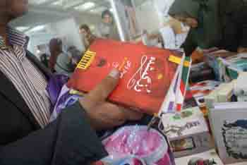 http://aamout.persiangig.com/image/Book-Fair-26-Tehran/920213/006.JPG