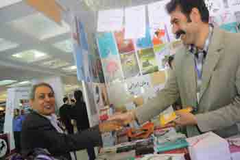 http://aamout.persiangig.com/image/Book-Fair-26-Tehran/920213/008.JPG