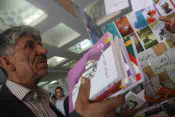 http://aamout.persiangig.com/image/Book-Fair-26-Tehran/920213/009.JPG