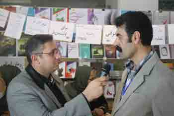 http://aamout.persiangig.com/image/Book-Fair-26-Tehran/920214/0010.JPG