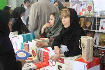 http://aamout.persiangig.com/image/Book-Fair-26-Tehran/920214/0012.JPG