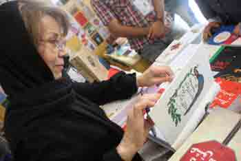 http://aamout.persiangig.com/image/Book-Fair-26-Tehran/920214/0013.JPG