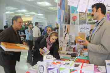 http://aamout.persiangig.com/image/Book-Fair-26-Tehran/920214/0014.JPG
