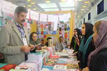 http://aamout.persiangig.com/image/Book-Fair-26-Tehran/920214/0015.JPG