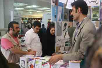http://aamout.persiangig.com/image/Book-Fair-26-Tehran/920214/0016.JPG