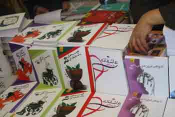 http://aamout.persiangig.com/image/Book-Fair-26-Tehran/920214/0018.JPG
