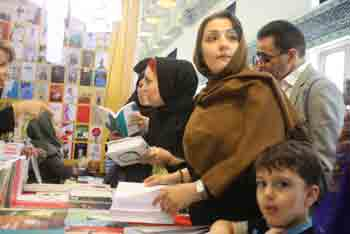 http://aamout.persiangig.com/image/Book-Fair-26-Tehran/920214/0021.JPG