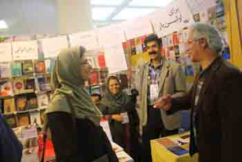 http://aamout.persiangig.com/image/Book-Fair-26-Tehran/920214/0026.JPG