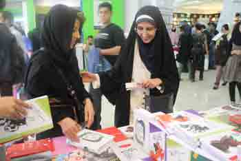 http://aamout.persiangig.com/image/Book-Fair-26-Tehran/920214/004.JPG